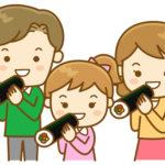 恵方巻き家族
