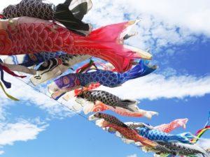 鯉のぼりイベント