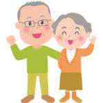 敬老の日祖父母